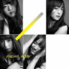 AKB48/ジワるDAYS<CD+DVD>(TypeB 通常盤)20190313