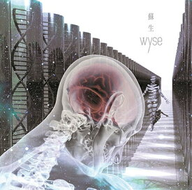 【オリジナル特典付】wyse/蘇生<CD>(A-type)[Z-8188]20190508