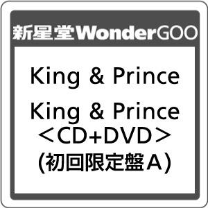 【先着特典付】King & Prince/King & Prince<CD+DVD>(初回限定盤A DVD)[Z-8257]20190619