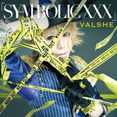 【オリジナル特典付】VALSHE/「SYM-BOLIC XXX」<CD+DVD>(初回限定盤BLACK)[Z-8262]20190522