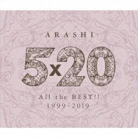 ◆◆<お取り寄せ商品>嵐/5×20 All the BEST!! 1999-2019<4CD>(通常盤)20190626
