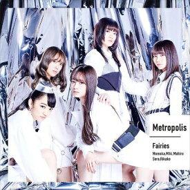 【オリジナル特典付】フェアリーズ/Metropolis〜メトロポリス〜<CD>[Z-8294・8296]20190717