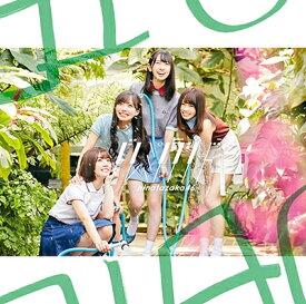 日向坂46/ドレミソラシド<CD+Blu-ray>(TYPE-C 初回仕様限定盤)20190717