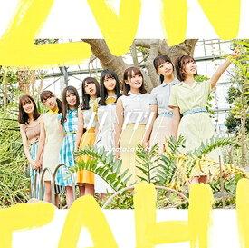 ■■日向坂46/ドレミソラシド<CD>(通常盤)20190717