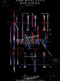 ■■欅坂46/THE LAST LIVE -DAY1 & DAY2-<3Blu-ray>(完全生産限定盤)20210324