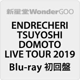 ●【先着特典付】ENDRECHERI/ENDRECHERI TSUYOSHI DOMOTO LIVE 2019<Blu-ray>(初回盤)[Z-10402]20210127