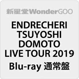 【先着特典付】ENDRECHERI/ENDRECHERI TSUYOSHI DOMOTO LIVE 2019<Blu-ray>(通常盤)[Z-10402]20210127