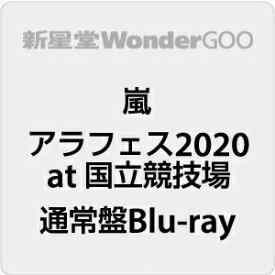 嵐/アラフェス 2020 at 国立競技場<Blu-ray>(通常盤 Blu-ray)20210728