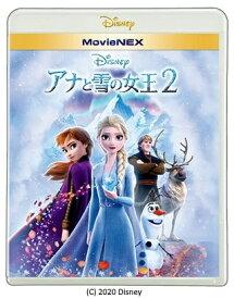 アナと雪の女王2 MovieNEX<Blu-ray+DVD>20200513