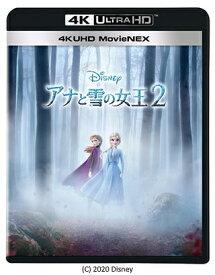 アナと雪の女王2 4K UHD MovieNEX<4K Ultra HD Blu-ray+Blu-ray>20200513
