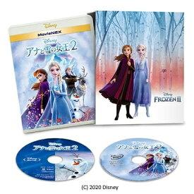 アナと雪の女王2 MovieNEX コンプリート・ケース付き<Blu-ray+DVD>(数量限定)20200513