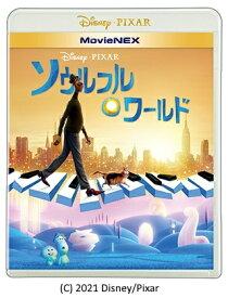 ソウルフル・ワールド MovieNEX<2Blu-ray Disc+DVD>20210428