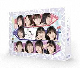 ■■乃木坂46/乃木坂どこへ 第1巻 DVD-BOX<DVD>20200306
