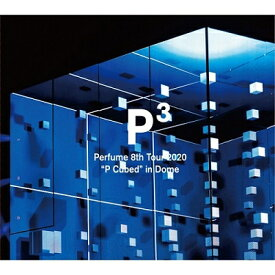 """■■Perfume/Perfume 8th Tour 2020""""P Cubed""""in Dom<DVD>(初回限定盤)20200902"""
