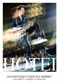 布袋寅泰/GUITARHYTHM VI TOUR<DVD>(通常盤)20200513