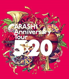 嵐/ARASHI Anniversary Tour 5×20<2Blu-ray>(通常盤Blu-ray)20200930