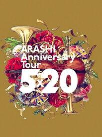 ●【発売日以降出荷】嵐/ARASHI Anniversary Tour 5×20<2Blu-ray>(通常盤Blu-ray/初回プレス仕様)20200930