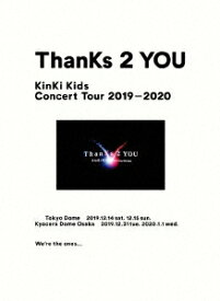 【先着特典付】KinKi Kids/KinKi Kids Concert Tour 2019-2020 ThanKs 2 YOU<DVD>(DVD 初回盤)[Z-9977]20201111