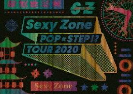 【先着特典付】Sexy Zone/Sexy Zone POPxSTEP!? TOUR 2020<2Blu-ray>(初回限定盤)[Z-10406]20210210