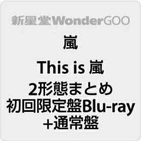 ●嵐/This is 嵐<CD+Blu-ray>(2形態まとめBlu-ray)20201103