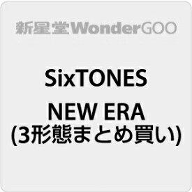 【先着特典付】SixTONES/NEW ERA<CD>(3形態まとめ)[Z-9905]20201111