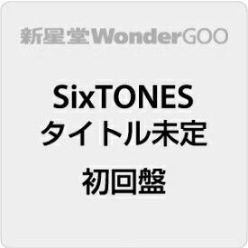 【先着特典付】SixTONES/タイトル未定<CD+DVD>(初回盤)[Z-9213]20200603
