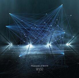 【オリジナル特典付】wyse/Thousands of RAYS<CD>[Z-9172]20200520