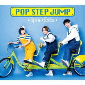 【オリジナル特典付】スピラ・スピカ/ポップ・ステップ・ジャンプ!<CD+Blu-ray+フォトブック>(初回生産限定盤)[Z-9143]20200318
