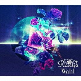 【3タイトル連動購入&オリジナル特典付】Roselia/Wahl<CD+2Blu-ray>(生産限定盤)[Z-9327・9328]20200715