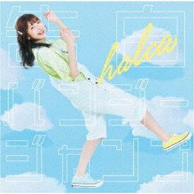 【オリジナル特典付】halca/告白バンジージャンプ<CD>(通常盤)[Z-9497]20200902