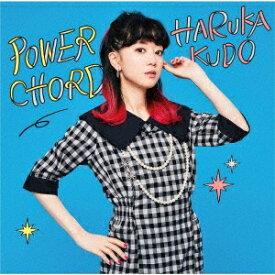 【オリジナル特典付】工藤晴香/POWER CHORD<CD>(Type-B)[Z-9646]20201007