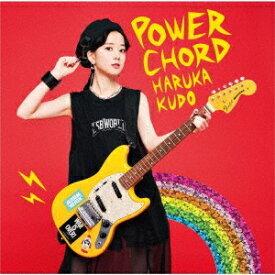 【オリジナル特典付】工藤晴香/POWER CHORD<CD>(Type-C)[Z-9646]20201007