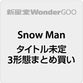 【先着特典付】Snow Man/Grandeur<CD>(3形態まとめ)[Z-10085・10086・10087]20210120
