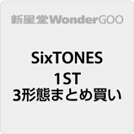【先着特典付】SixTONES/1ST<CD>(3形態まとめ)[Z-10288]20210106