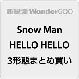 【先着特典付】Snow Man/HELLO HELLO<CD>(3形態まとめ)[Z-11385・11386・11387]20210714