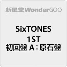 【先着特典付】SixTONES/1ST<CD+DVD>(初回盤A:原石盤)[Z-10288]20210106