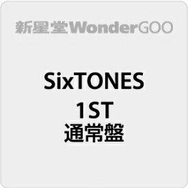 【先着特典付】SixTONES/1ST<CD>(通常盤/初回仕様)[Z-10288]20210106