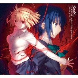 【オリジナル特典付】ReoNa/月姫 -A piece of blue glass moon- THEME SONG E.P. <CD+DVD>(初回生産限定盤B)[Z-11681]20210901