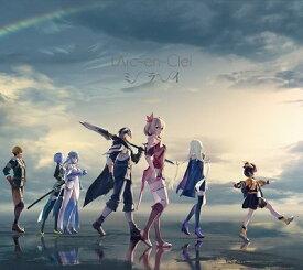 【早期予約特典付】L'Arc〜en〜Ciel/ミライ<CD+Blu-ray)>(初回限定盤B)[Z-11661]20210825