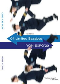 ■■04 Limited Sazabys/YON EXPO'20<Blu-ray>20210331