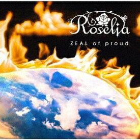 【オリジナル&先着特典】Roselia/ZEAL of proud<CD+Blu-ray>(生産限定盤)[Z-10283・10284・10523]20210120