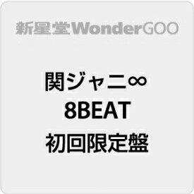 関ジャニ∞/8BEAT<CD+DVD>(初回限定盤定-Road to Re:LIVE-盤)20211117