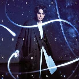 【オリジナル特典付】宮野真守/ZERO to INFINITY<CD>[Z-9746]20201209