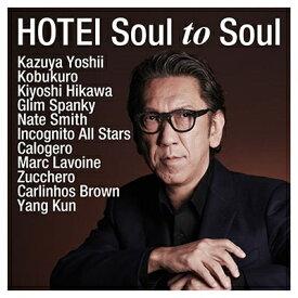 ■■布袋寅泰/Soul to Soul<CD>(通常盤)20201125