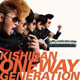 氣志團/Oneway Generation <CD>20210428