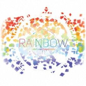 【オリジナル特典付】浦島坂田船/RAINBOW<CD+DVD>(初回限定盤)[Z-9920]20201125