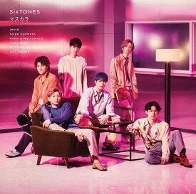 【先着特典付】SixTONES/マスカラ<CD>(通常盤/初回仕様)[Z-11540]20210811