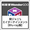 関ジャニ∞/関ジャニ's エイターテインメント<2Blu-ray>20170510