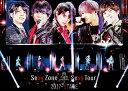 【先着特典付】Sexy Zone/Sexy Zone Presents Sexy Tour 〜 STAGE<2Blu-ray>(通常盤)[Z-6544]2017...