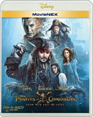 パイレーツ・オブ・カリビアン 最後の海賊 MovieNEX<Blu-ray+DVD>20171108